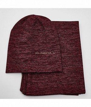 Бьюти-1 Люрекс (колпак,шарф) Комплект