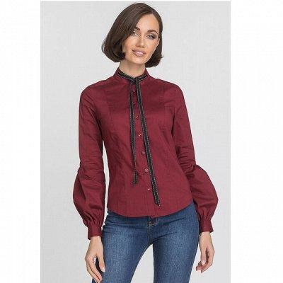 Модная и стильная. Те самые кофточки по просьбам — Рубашки GLOSS (ГЛОСС) — Рубашки и блузы