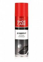 Дезодорант для обуви освежающий