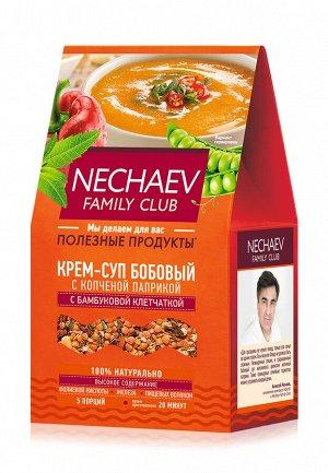 Крем-суп бобовый с копчёной паприкой