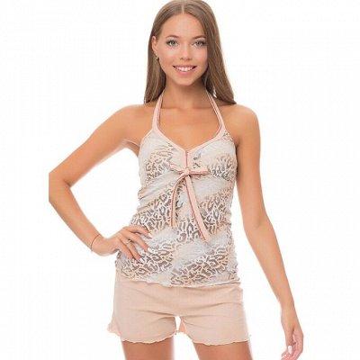 Модная и стильная. Те самые кофточки по просьбам — Одежда для дома Bon-Ar — Одежда для дома