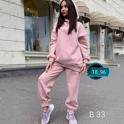 Your Style! Стильная женская одежда от 42 до 70 размера — Спортивные костюмы — Костюмы с брюками