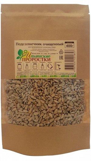 Семена для проращивания на росток