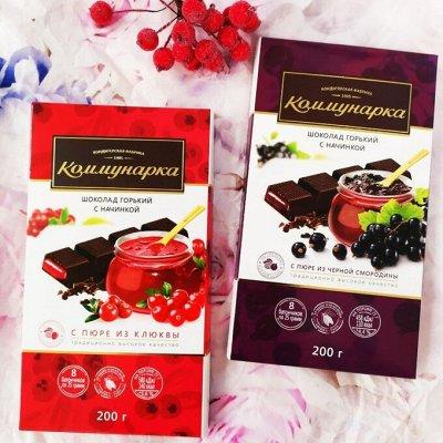 🍭СЛАДКОЕ НАСТРОЕНИЕ! Та самая вишня в ликёре 🍒 — Коммунарка, БонБонс (Белорусь) — Конфеты