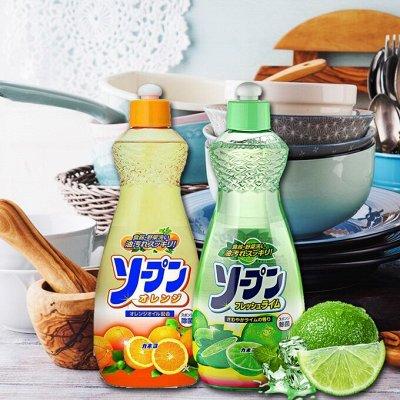 Репелленты! Надежная защита от насекомых — Средства для посуды, овощей и фруктов Кореи, Японии, Тай