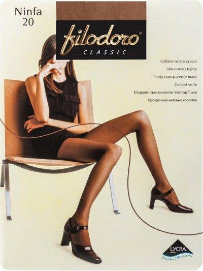 Носочки для всей семьи — F*ilodoro