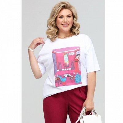 Белоруссия-53. Головокружительное лето от Vittoria Queen🌸 — Pretty. Блузы, джемперы, жакеты, юбки, брюки — Одежда