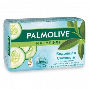 PALMOLIVE (ПАЛМОЛИВ) Мыло Зелёный чай и огурец (Натурэль Бодрящая Свежесть) 90г