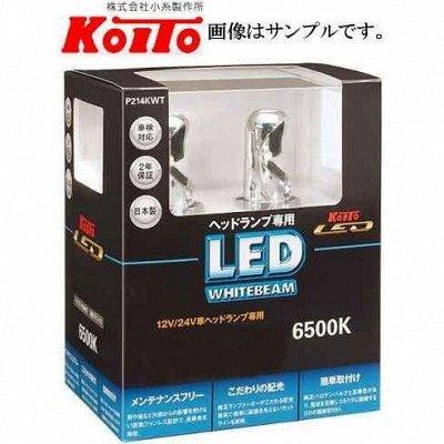 ⚙Автомобильный ДИСКАУНТЕР- Все для вашего авто — Лампы светодиодные — Электроника
