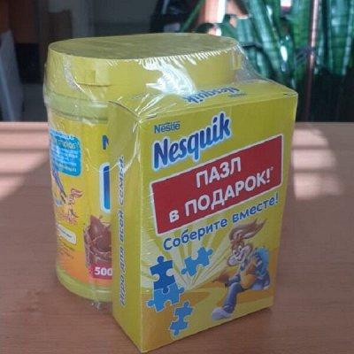 Бондюэль по вкусной цене — НЕСКВИК Напиток Шоколадный - 56 рублей. — Какао и горячий шоколад