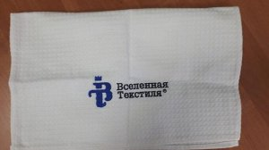 Вафельное полотенце белое 73*40