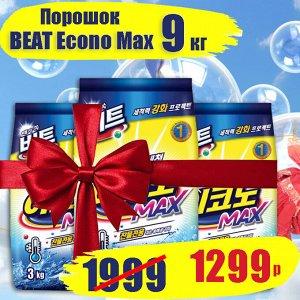 """LION Концентр. стир. порошок для ручной и автомат. стирки в холодной воде (все виды тканей) """"BEAT Econo Max"""", мягк. упак."""