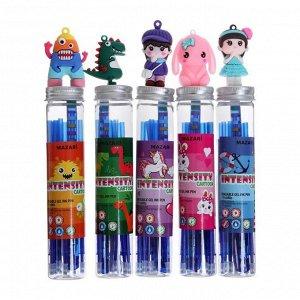Ручка гелевая со стираемыми чернилами Mazari Intensity Cartoon, + 9 стержней, 0.5 мм, синяя