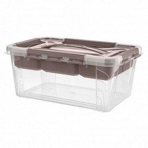 Ящик универсальный с замками и вставкой органайзером Grand Box 290х190х124 мм 4,2л