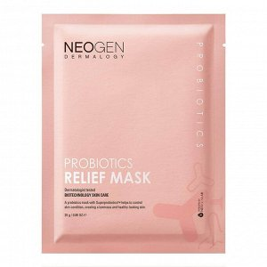 Neogen Dermalogy Probiotics Relief Mask Набор масок для лица с пробиотиками (5шт)