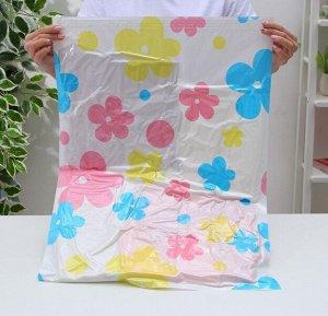 Вакуумный пакет для хранения одежды, 50×70 см