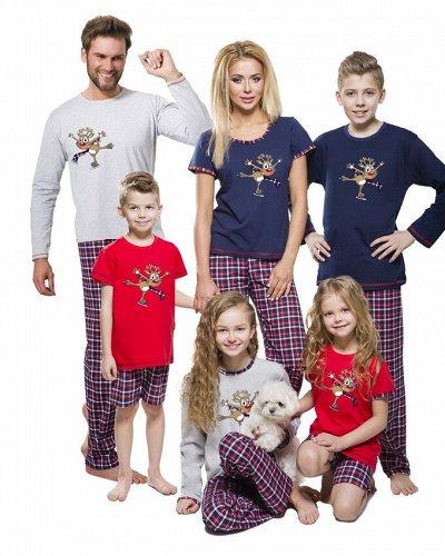 Товары с прикольными надписями — Трикотаж для всей семьи — Текстиль