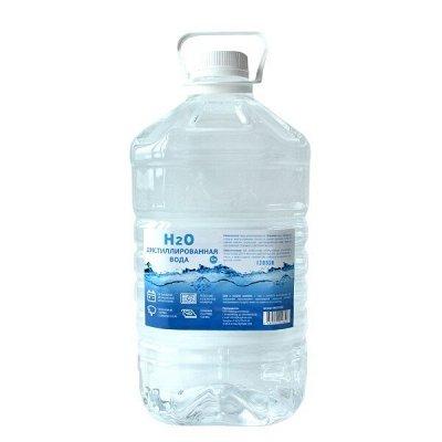 ⚙Автомобильный ДИСКАУНТЕР- Все для вашего авто — Мочевина, дистиллированная вода и прочее