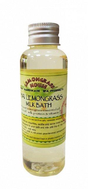 Молочная ванна «Лемонграсс» Lemongrass House 120мл