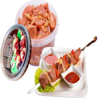 *Большая Ликвидация посуды*Сервируем красиво* — Собираемся на пикник — Наборы для пикника