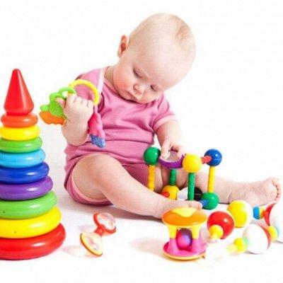 Суперновинки! Всё +игрушки и игры! от 0+ до 99 лет — Малышам, от погремушки до ванночки — Игровые и развивающие коврики