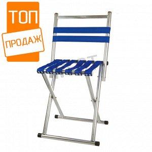 Складной стул со спинкой