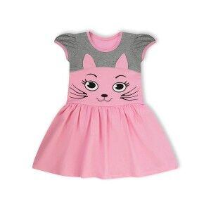 Платье Тася Розовый