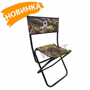 Складной стул со спинкой Mesan
