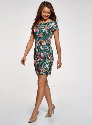 Платье трикотажное с вырезом-лодочкой Oodji