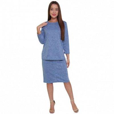 Cotton и Silk — фабрика домашнего текстиля для всей семьи — Женское, БОЛЬШИЕ размеры — Большие размеры