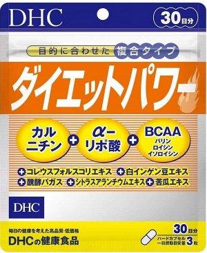 DHC Diet Power - диетический комплекс от DHC