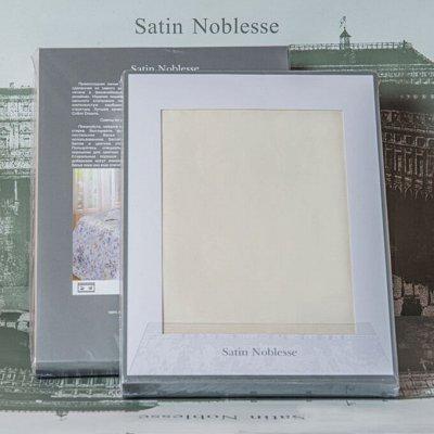 Мечтательные сны. Полотенца и КПБ из европейских тканей. —  Простыни Satin Noblesse — Простыни