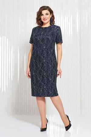 Кардиган, платье AGATTI 3534