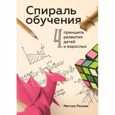 Миф - KUMON и необычные книги для тебя и детей! — Кругозор — Книги