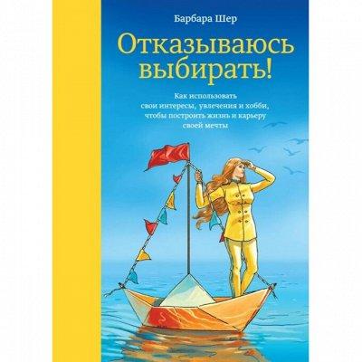 Миф - KUMON и необычные книги для тебя и детей! — Арт — Книги
