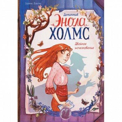 Миф - KUMON и необычные книги для тебя и детей! — Детские комиксы — Книги