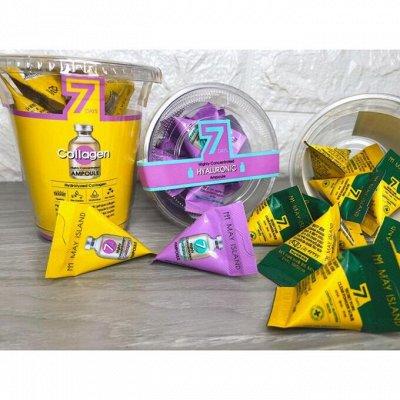 Korea - Shop - самые популярные продукты крем для рук 80 р. — Любимые пирамидки — Очищение