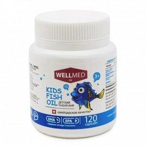 Kids Fish Oil Детский Рыбий Жир Капс. 0,2Г №120 (Бад)