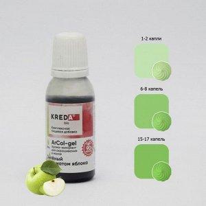 Краситель пищевой с ароматизатором Kreda Bio 2 в 1, вкус яблока, зелёный, 20 мл