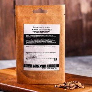 Подарочный набор для приготовления напитка «Коньяк по-латгальски»: штоф 500мл, специи 6 г., инструкция