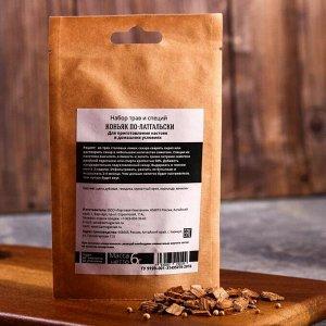Подарочный набор для приготовления алкоголя «Коньяк»: набор трав и специй, штоф 500 мл