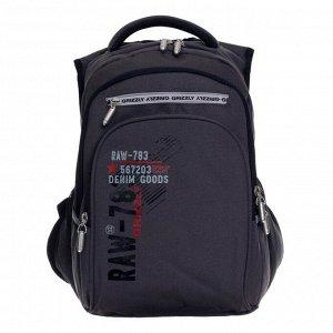 Рюкзак школьный, Grizzly RB-050, 39x26x20 см, эргономичная спинка, отделение для ноутбука, серый