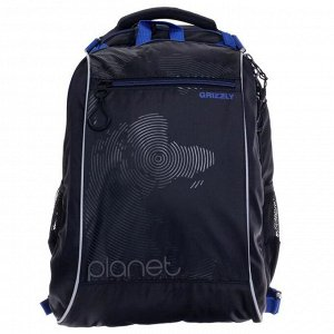 Рюкзак школьный, Grizzly RB-056, 39x28x17 см, эргономичная спинка, с мешком для обуви