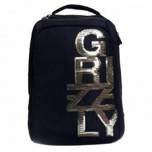 Рюкзак молодежный, Grizzly RD-044, 39x26x17 см, эргономичная спинка, отделение для ноутбука
