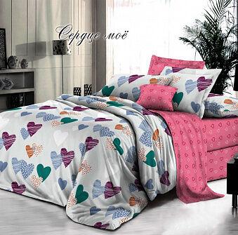 Шикарная спальня у вас дома. КПБ в наличии — КПБ 1.5 сп-НОВИНКИ — Полутороспальные комплекты