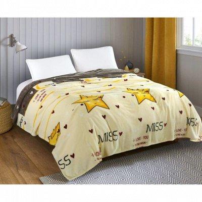 Шикарная спальня у вас дома. КПБ в наличии — ПЛЕД ВЕЛСОФТ 1.5сп и деткам — Пледы