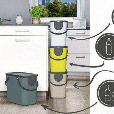 ВСЕ В ДОМ: Ведра для сортировки мусора Швейцария