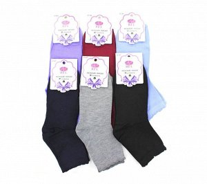 Женские носки, единый (37-41)