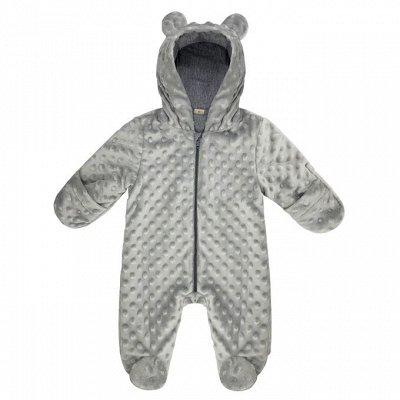 Подушки для беременных и кормления, ясельная одежда — Комбинезончики — Для новорожденных
