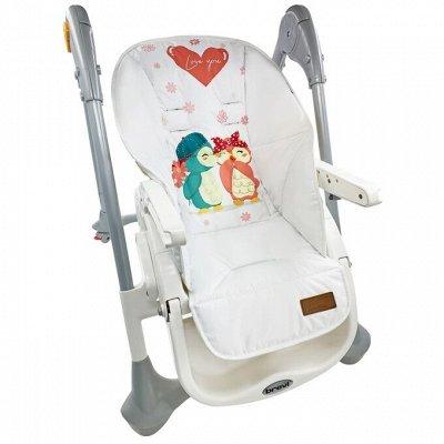 Универсальные матрасики в кресло, автолюльку и коляску — Чехлы на стульчик для кормления